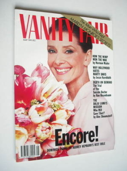 Vanity Fair magazine - Audrey Hepburn cover (May 1991)