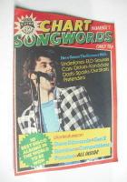 Chart Songwords magazine - No 7 - August 1979 - Bob Geldof cover