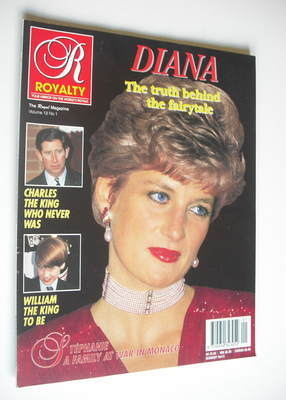 Royalty Monthly magazine - Princess Diana cover (Vol.12 No.1, 1993)