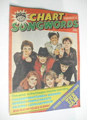 Chart Songwords magazine - No 15 - April 1980