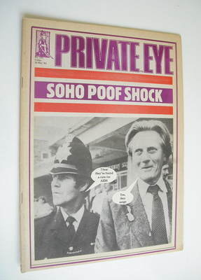 Private Eye magazine - No 585 (14 May 1984)
