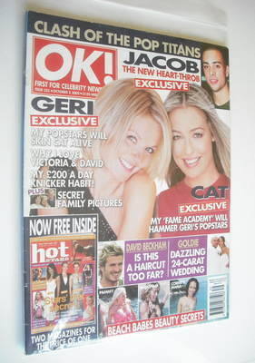<!--2002-08-07-->OK! magazine - Geri Halliwell and Cat Deeley cover (7 Augu