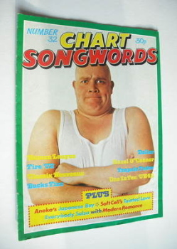 Chart Songwords magazine - No 32 - September 1981 - Buster Bloodvessel cover