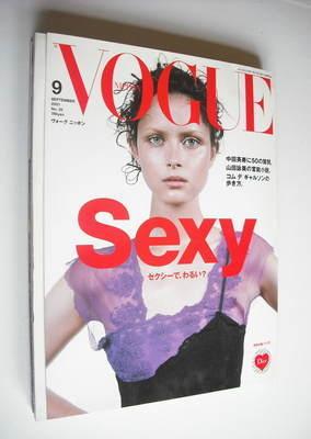 <!--2001-09-->Japan Vogue Nippon magazine - September 2001 - Tasha Tilberg