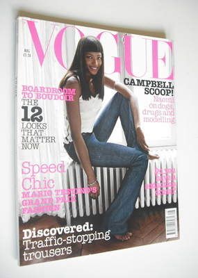 <!--2002-08-->British Vogue magazine - August 2002 - Naomi Campbell cover