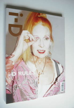 i-D magazine - Vivienne Westwood cover (Spring 2012 - Issue 318)