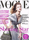 VOGUE (JAPAN NIPPON) Magazine Back Issues