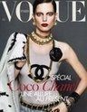 VOGUE (PARIS FRANCE) Magazine Back Issues