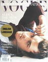 PARIS VOGUE HOMMES INTERNATIONAL Magazines