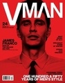 VMAN Magazine Back Issues