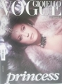 VOGUE (GIOIELLO) Magazine Back Issues