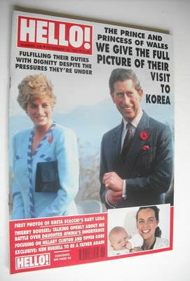 <!--1992-11-14-->Hello! magazine - Princess Diana and Prince Charles cover