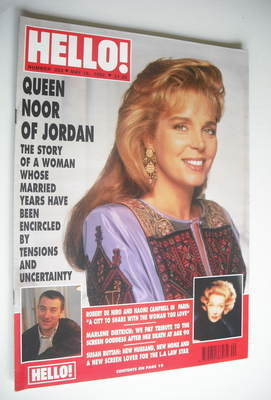 <!--1992-05-16-->Hello! magazine - Queen Noor of Jordan cover (16 May 1992