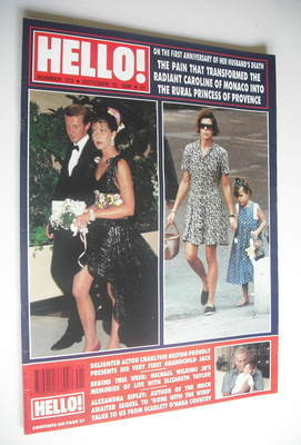 <!--1991-10-12-->Hello! magazine - Princess Caroline cover (12 October 1991