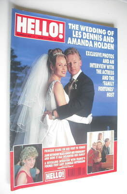 <!--1995-06-17-->Hello! magazine - Les Dennis and Amanda Holden wedding cov