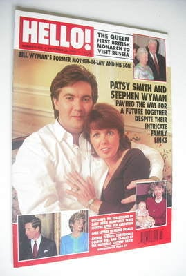 <!--1994-10-29-->Hello! magazine - Patsy Smith and Stephen Wyman cover (29
