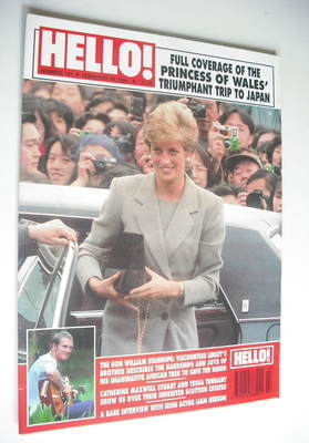 <!--1995-02-18-->Hello! magazine - Princess Diana cover (18 February 1995 -