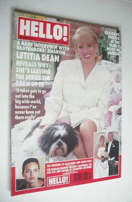 <!--1995-04-29-->Hello! magazine - Letitia Dean cover (29 April 1995 - Issu