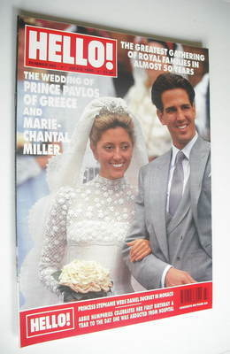 <!--1995-07-08-->Hello! magazine - Prince Pavlos and Marie-Chantal Miller c