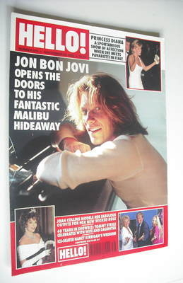 <!--1995-09-23-->Hello! magazine - Jon Bon Jovi cover (23 September 1995 -