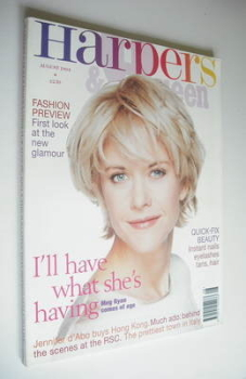 British Harpers & Queen magazine - August 1994 - Meg Ryan cover