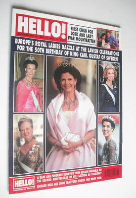 <!--1996-05-11-->Hello! magazine - Europe's Royal Ladies cover (11 May 1996