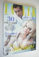 <!--2012-06-->Tatler magazine - June 2012 - Clive Owen &amp; Nicole Kidman cover (Russia Edition)
