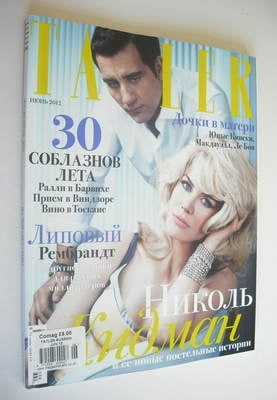 <!--2012-06-->Tatler magazine - June 2012 - Clive Owen & Nicole Kidman cove