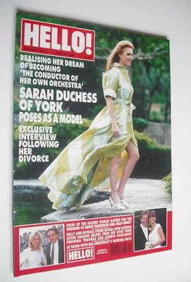 <!--1996-07-06-->Hello! magazine - The Duchess of York cover (6 July 1996 -