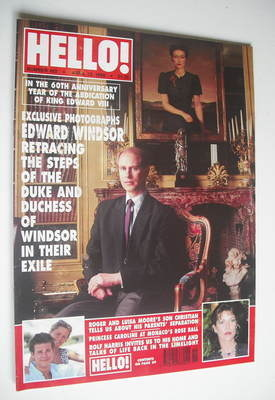 <!--1996-04-13-->Hello! magazine - Prince Edward cover (13 April 1996 - Iss