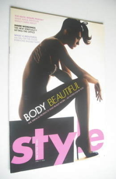 Style magazine - Body Beautiful cover (17 April 2005)
