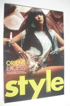 Style magazine - Orient Excess cover (11 July 2004)
