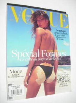 French Paris Vogue magazine - June-July 2012 - Gisele Bundchen cover