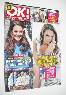 <!--2012-07-31-->OK! magazine - Victoria Beckham cover (31 July 2012 - Issu