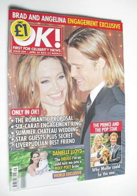 <!--2012-04-24-->OK! magazine - Angelina Jolie & Brad Pitt cover (24 April