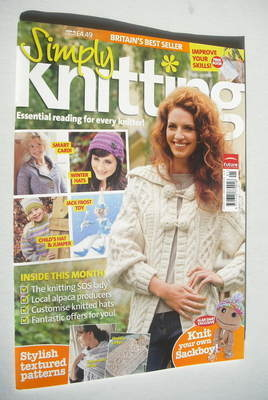 Simply Knitting magazine (Issue 49 - January 2009)