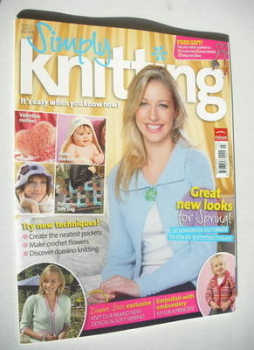 Simply Knitting magazine (Issue 12 - March 2006)