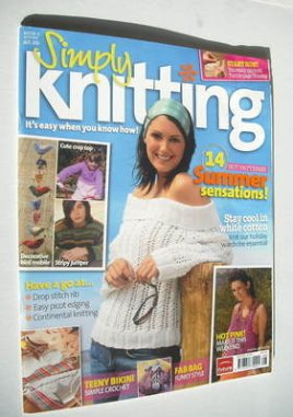 Simply Knitting magazine (Issue 05 - August 2005)
