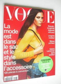 French Paris Vogue magazine - April 1999 - Frankie Rayder cover