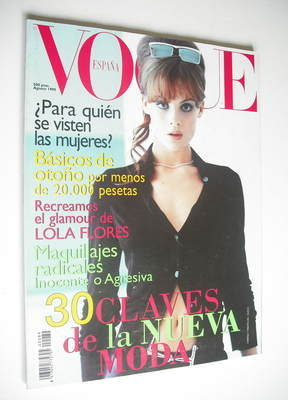 <!--1995-08-->Vogue Espana magazine - August 1995 - Michelle Behennah cover