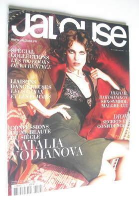 Jalouse magazine - Natalia Vodianova cover (July/August 2012)