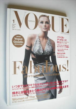 Vogue Nippon magazine - January 2008 - Snejana Onopka cover
