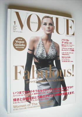 <!--2008-01-->Vogue Nippon magazine - January 2008 - Snejana Onopka cover