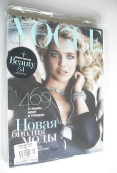 Russian Vogue magazine - September 2012 - Natalia Vodianova cover