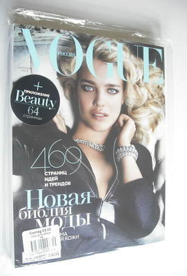 <!--2012-09-->Russian Vogue magazine - September 2012 - Natalia Vodianova c