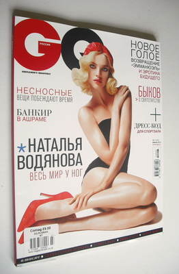 <!--2012-07-->Russian GQ magazine - July 2012 - Natalia Vodianova cover