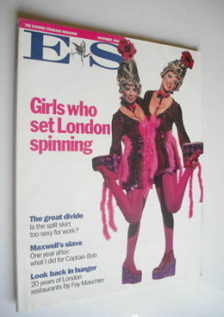 Evening Standard magazine - Girls Who Set London Spinning cover (November 1992)