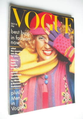 <!--1975-10-->British Vogue magazine - 15 October 1975 - Eva Maelstrom cove