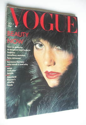 <!--1975-10-->British Vogue magazine - 1 October 1975 - Anna Anderson cover