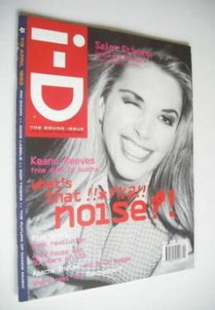 i-D magazine - Sarah Cracknell cover (April 1993 - No 115)